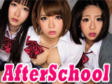 Jav AfterSchool