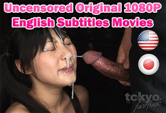 TokyoFaceFuck Uncensored Original 1080P HD