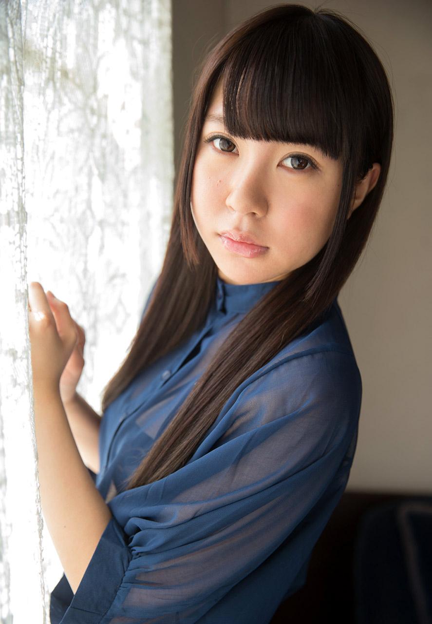 Aisaka haruna